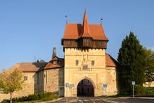 Жатецкие ворота