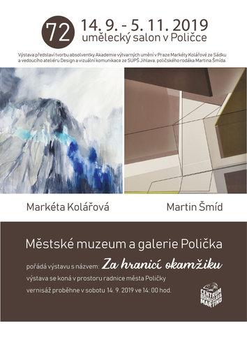 72.-Umělecký-Salon-v-Poličce-ZA-HRANICÍ-OKAMŽIKU