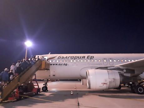 letiště Burgas, Bulharsko