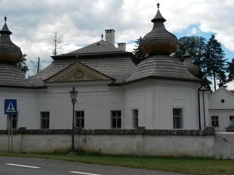 Kubíniovský renesančný kaštieľ