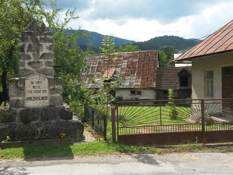 воспоминание о доме, в котором родился П.О.Гвездослав