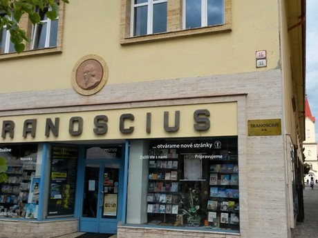 """книжный магазин """"Tranoscius"""""""