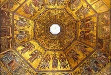 мозаики, баптистерий