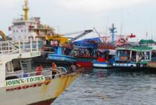 рыбацкая деревня An Thoi