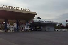 развлекательный парк Vinpearl Land