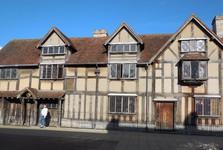 дом Уильяма Шекспира