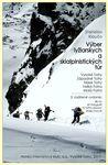 ски-альпинистский гид (публикация)