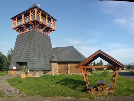 Вавришово - музей и смотровая башня