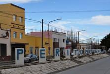 Perito Moreno town