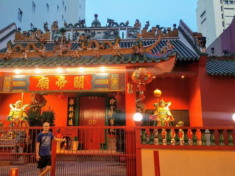китайский храм Guan Di Temple