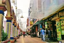 Малая Индия
