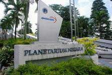 Negara planetarium
