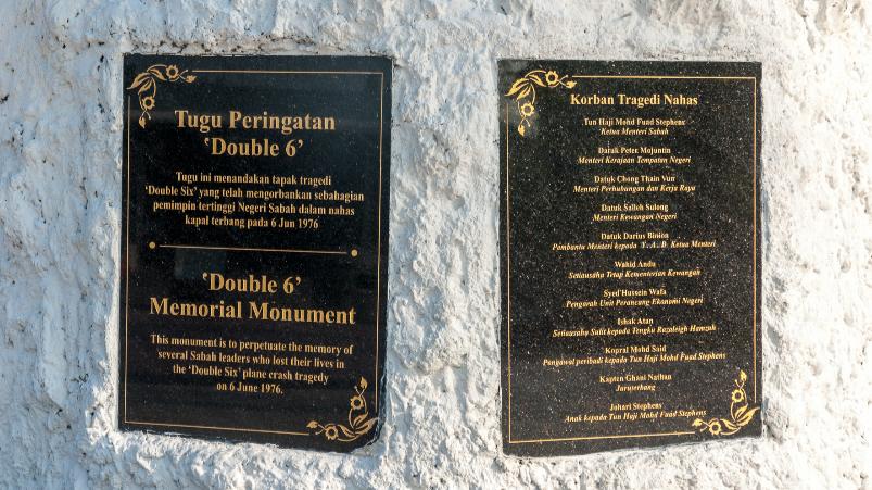 memorial plaquetes
