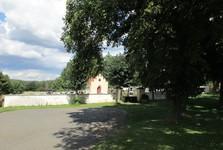 кладбище возле дороги на Макову