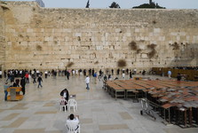 Western Wall – male section