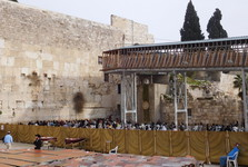 women section at the Western Wall, much smaller