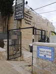 památník holocaustu