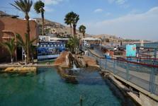 podmořská observatoř a mořský park