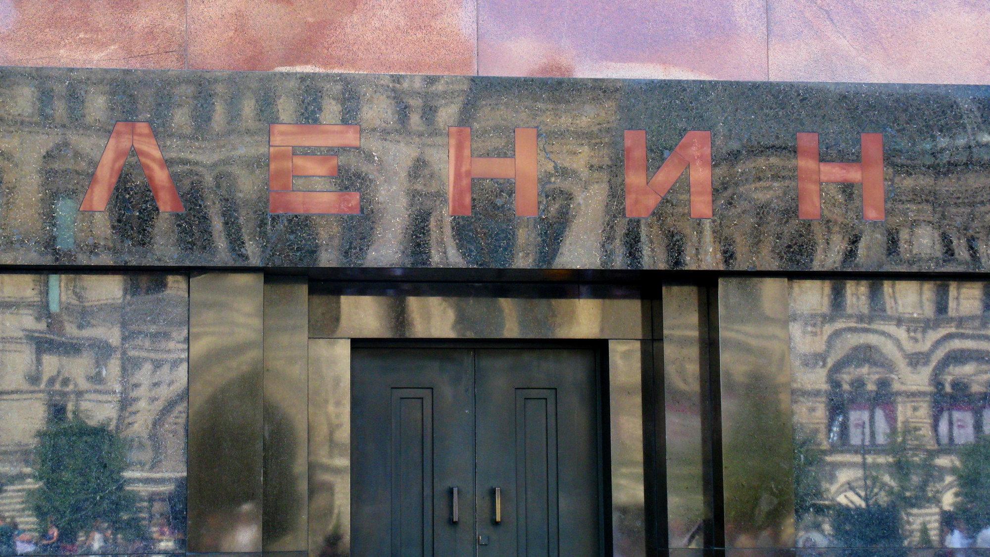 Вид на мавзолей с Красной площади