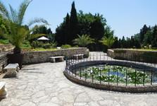 botanical garden?