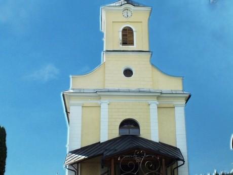 костел Св. Иосифа (Бацух)