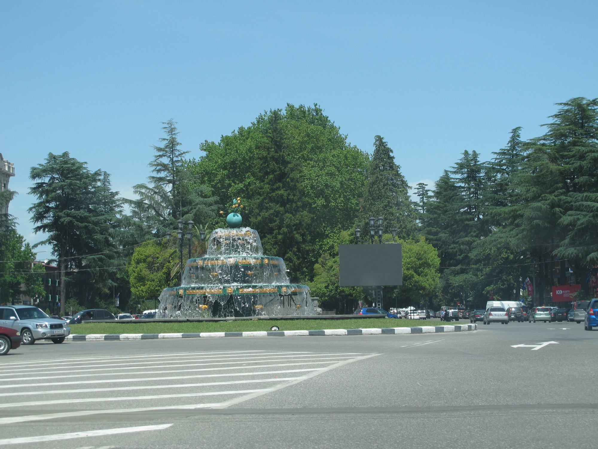 the fountain and the access road to Zugdidi