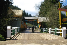 gateway to Sinevirske Lake