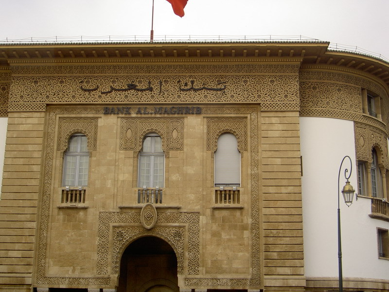 Múzeum Al-Maghrebské banky