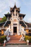 budhistická knižnica a múzeum