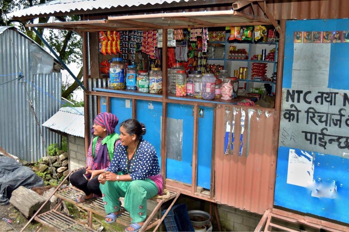 nepálský obchod na venkově