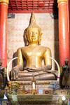 interiér Wat Phra That Chang Kam Voravihara