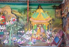 malby v Wat Ming Muang