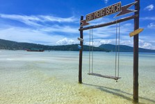 houpačky najdete téměř všude po ostrově