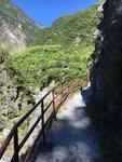 Lishui trail