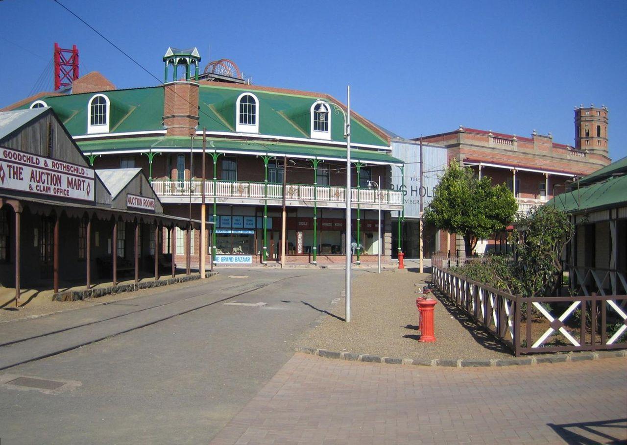 Mine Museum