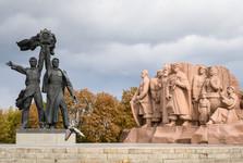 pomník přátelství národů