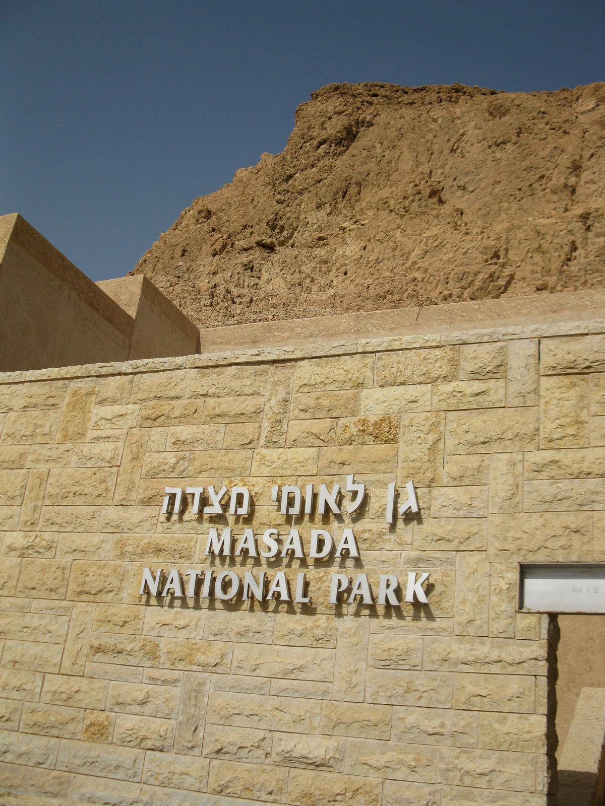 vstup do NP Masada