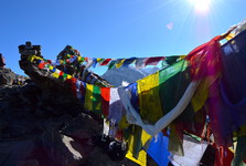 modlitební vlaječky
