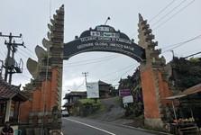 ворота в НП Батур