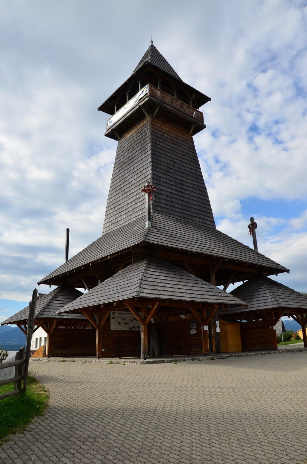 смотровая башня Майка