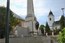 памятник героев сражений СНВ