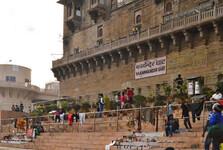 ghát Manmandir