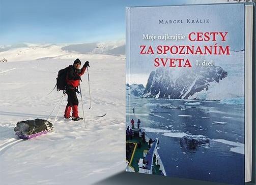 """книга """"Мои наилучшие путешествия за познанием мира, 1-я часть"""""""