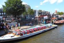 Голландские каналы