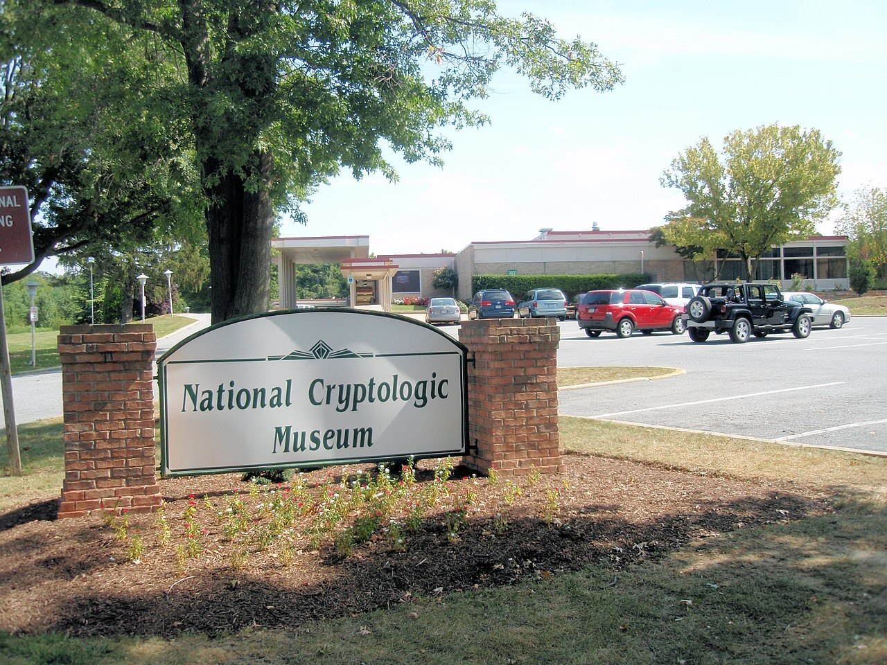 Fort Meade NSA Cryptologic Museum