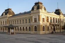 Нитра (музей)