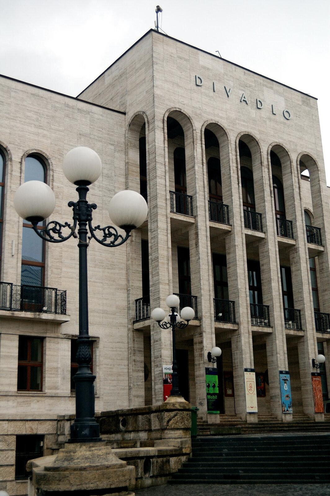 Жилина (Городской театр)
