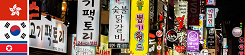 Hongkong, Južná Kórea, Severná Kórea
