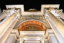 Католический собор Святого Антония Падуанского