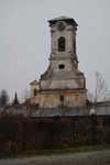 torzo věže bývalého solného skladu
